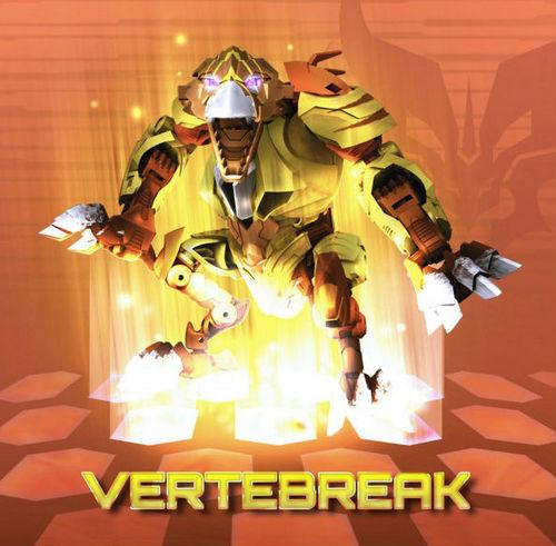 1360908947_vertebreak.jpg