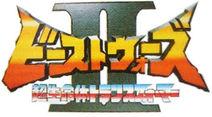 212px-BWII_Logo.jpg
