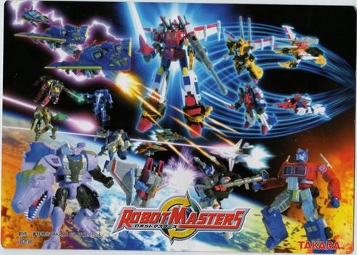 800px-Robots_masters.jpg