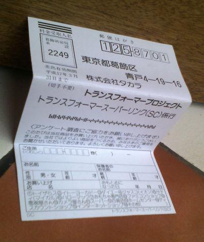 IMG_20150418_165656.jpg