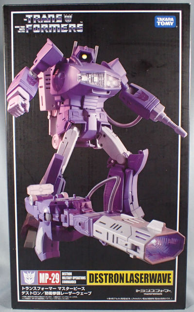 Masterpiece Shockwave Laserwave box.jpg