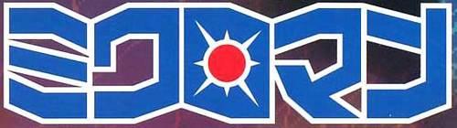 Microman_logo_100.jpg
