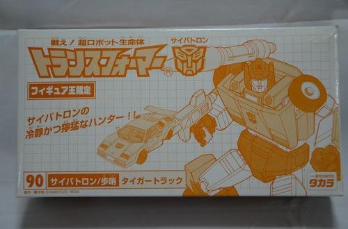 Tigertracks_01.jpg
