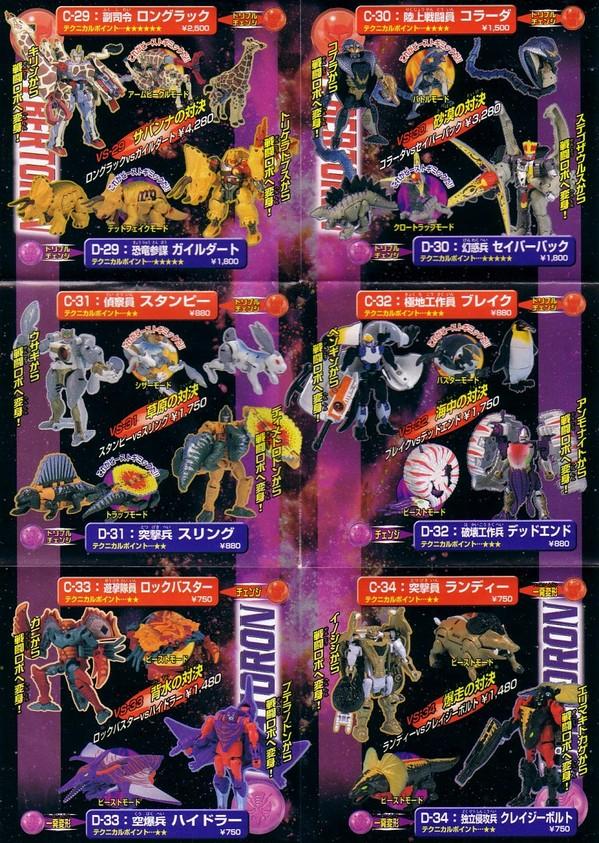 Transformers-BeastWarsNeo2.jpg
