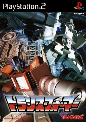 Transformers_(2003)_Coverart.png