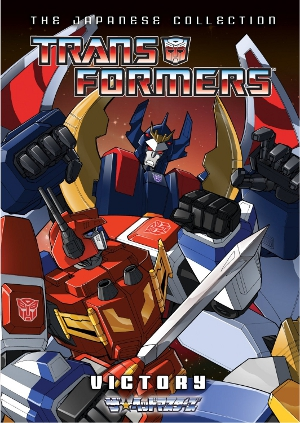 Transformers_Victory_DVD_cover_art.jpg