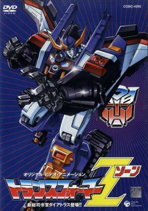 Transformers_Zone_OVA_cover_art.jpg