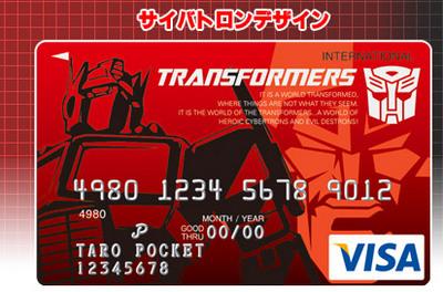 c-card.jpg