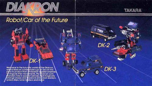 diakron1.jpg