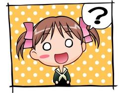 maria_sama_ga_miteru_girl_open_mouth_question_mark_49617_1600x1200.jpg
