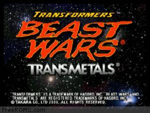 n64_transformers_-_beast_wars_transmetals_1.jpg