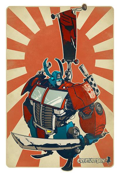 optimus_prime_samurai.jpg